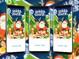 LINLIN DESIGN WORK SHOW感恩节&圣诞插画-上海微盟