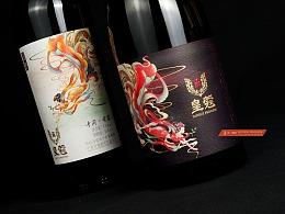 皇蔻酒庄 × 古一设计 霓裳羽衣红酒新产品包装设计欣赏