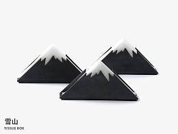 雪山纸巾盒 | 清水混凝土轻奢艺术设计