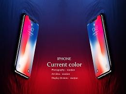 IphoneX实拍,手机拍摄,产品拍摄,流动色彩