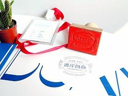 渡岸创意视觉(好沟通 好设计)西安设计公司