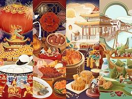 【传承中国味】国风传统节日系列插画