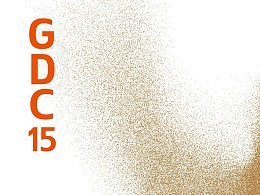 2015 GDC Award 专业组-委托 获奖作品