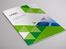 企业画册 环保画册 科技画册 金融画册 时尚画册