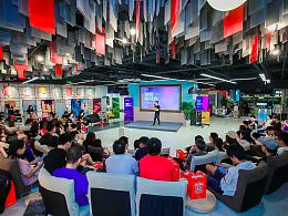 站酷海洛CLUB北京专场再度来袭:用版权赋能创意吸引力