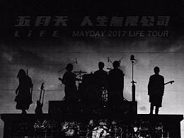 Mayday 2017 Life Tour ShenZhen