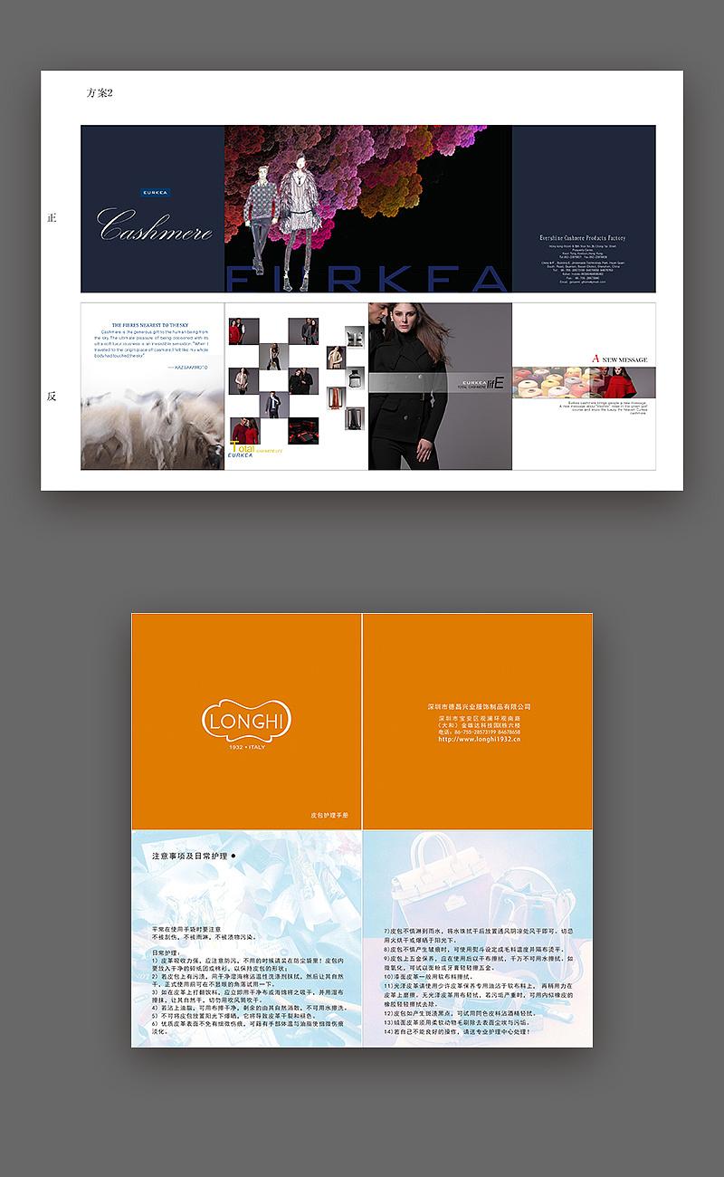 印刷类设计图