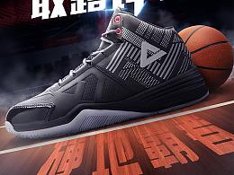匹克运动鞋海报