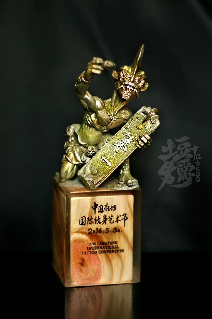 2016中国廊坊国际纹身艺术节 奖杯定制|礼品\/纪