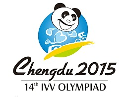 2015 第十四届国际市民奥林匹克运动会
