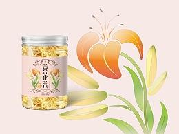 宁夏红寺堡产区——黄花菜包装设计