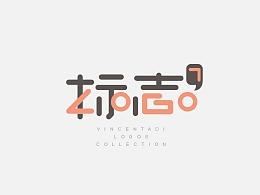 标志LOGO-7