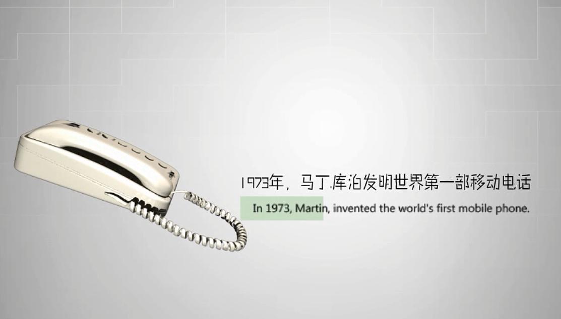 参赛的一个vivo手机广告图片