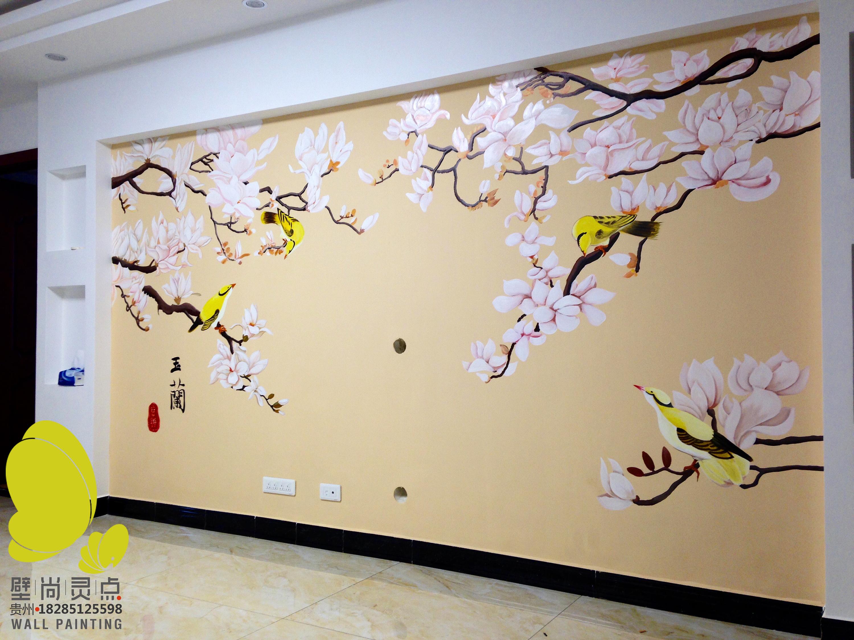 玉兰花-鸟儿,家装背景墙手绘|其他|墙绘/立体画|壁尚