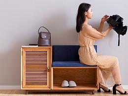 苏格换鞋凳 | 房物 funwood