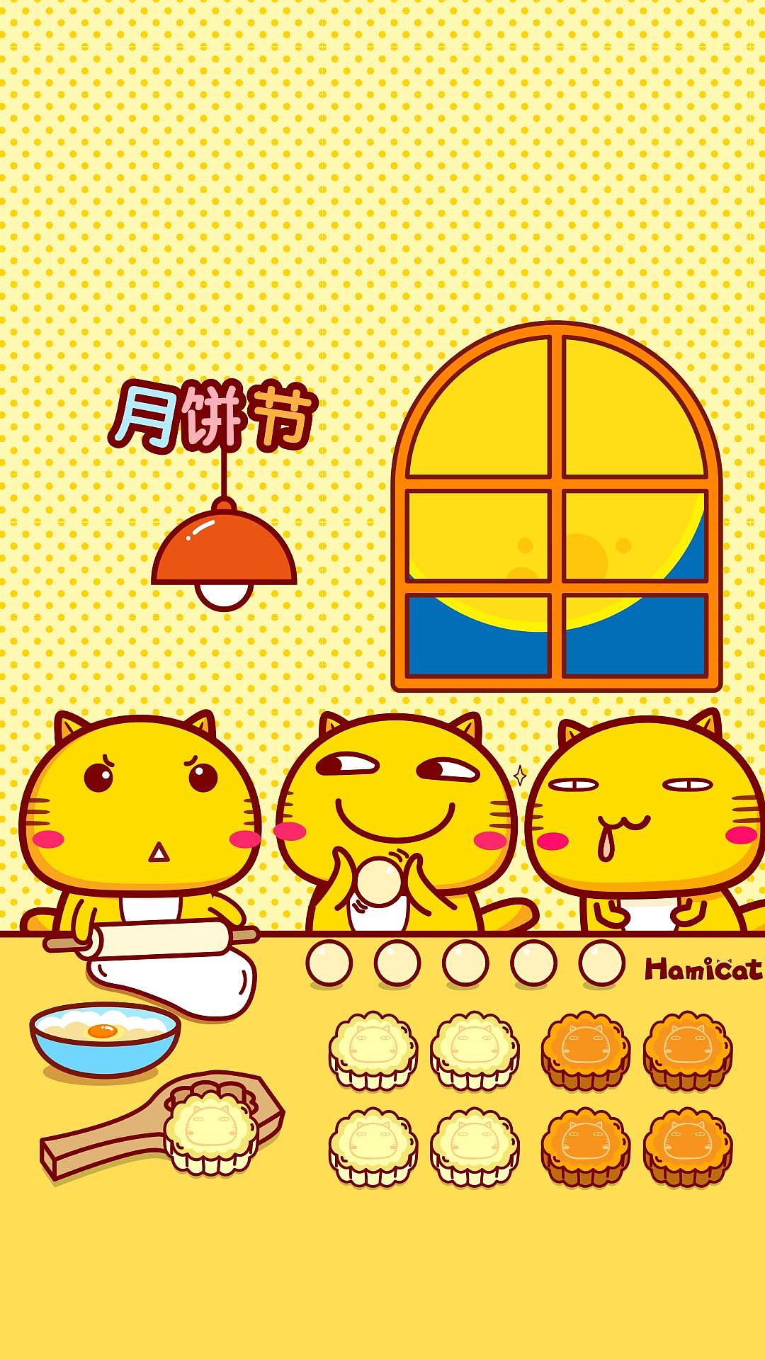 哈咪猫中秋插画图片