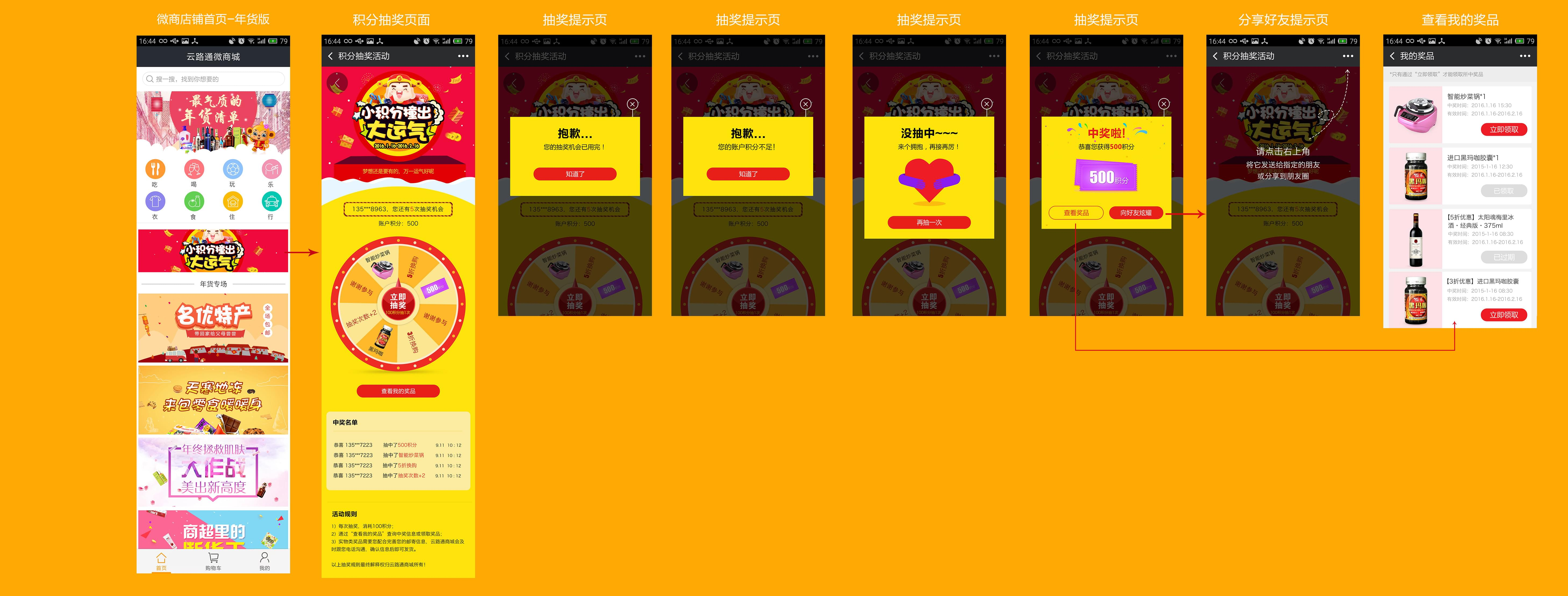 新疆福彩时时彩开奖号_新疆福彩时时彩开奖号官网_【官网唯一网站】.扑克牌战争_扑克牌战争小游戏_7k7k扑克牌战争_7k7k小游戏新疆时时彩_最新开奖结果_500彩票网