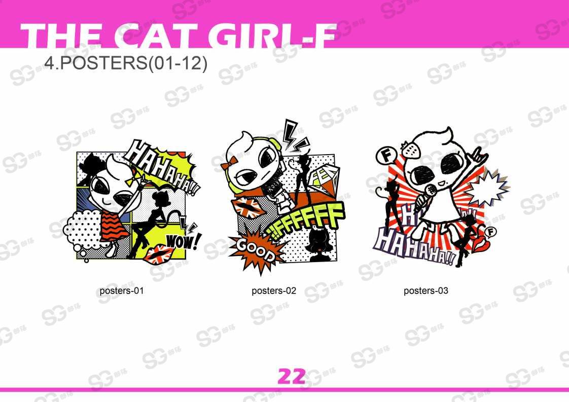 美式漫画手绘风,青少设计 猫女孩|平面|标志|sg部落