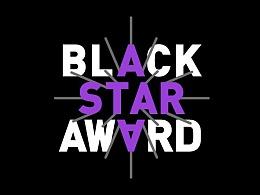 虾米音乐黑星奖 - BLACK STAR AWARD