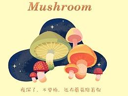 蘑菇插画-练习临摹