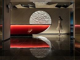 云游 | cloud moon hotel