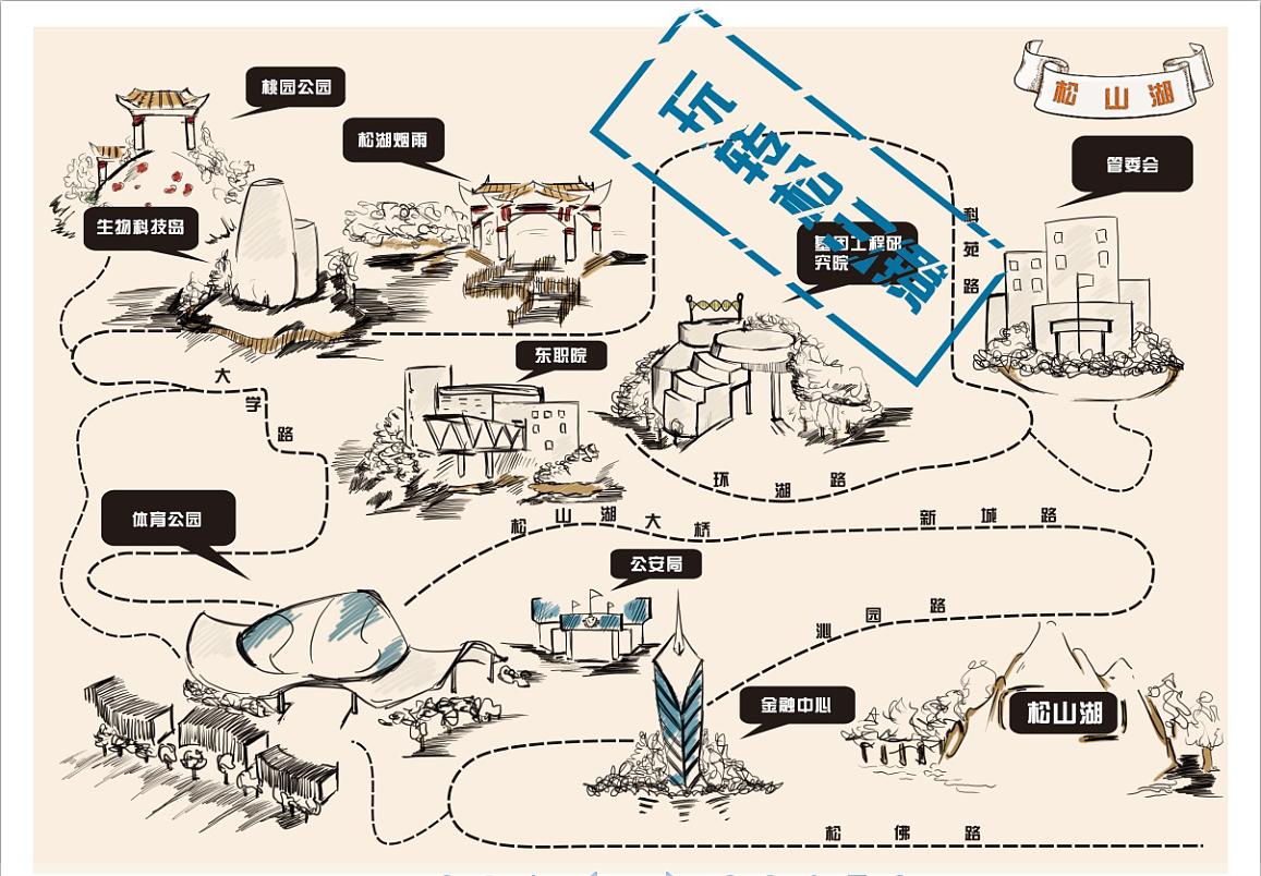 松山湖原创手绘地图设计|平面|图案|林蹦哒 - 原创