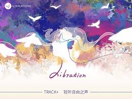 LIBRATONE小鸟音响Track+耳机海报——轻听自由之声