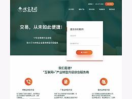 搜空集团官网首页
