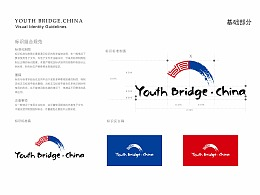 明德.青春之桥