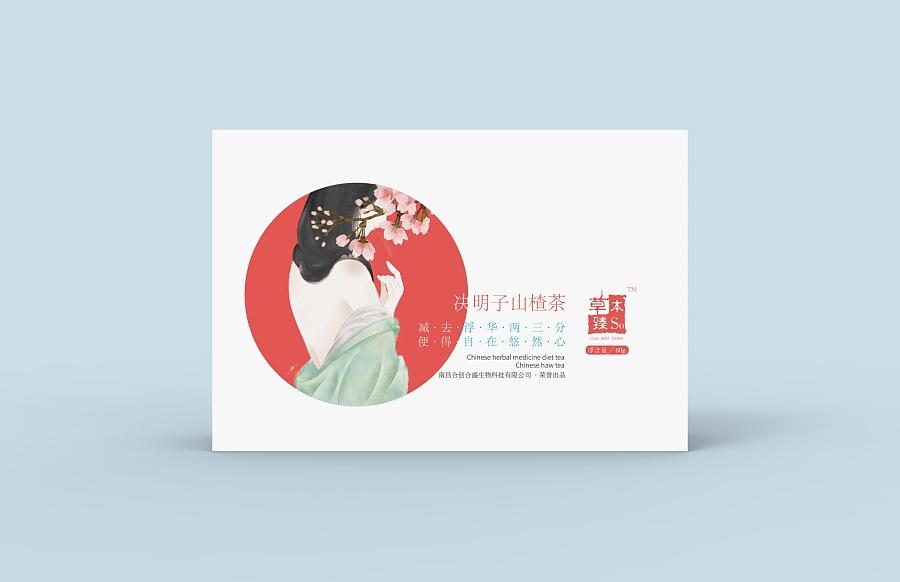 山楂茶包装设计 茶包装 保健品 饮品 女性茶 茶盒包装图片