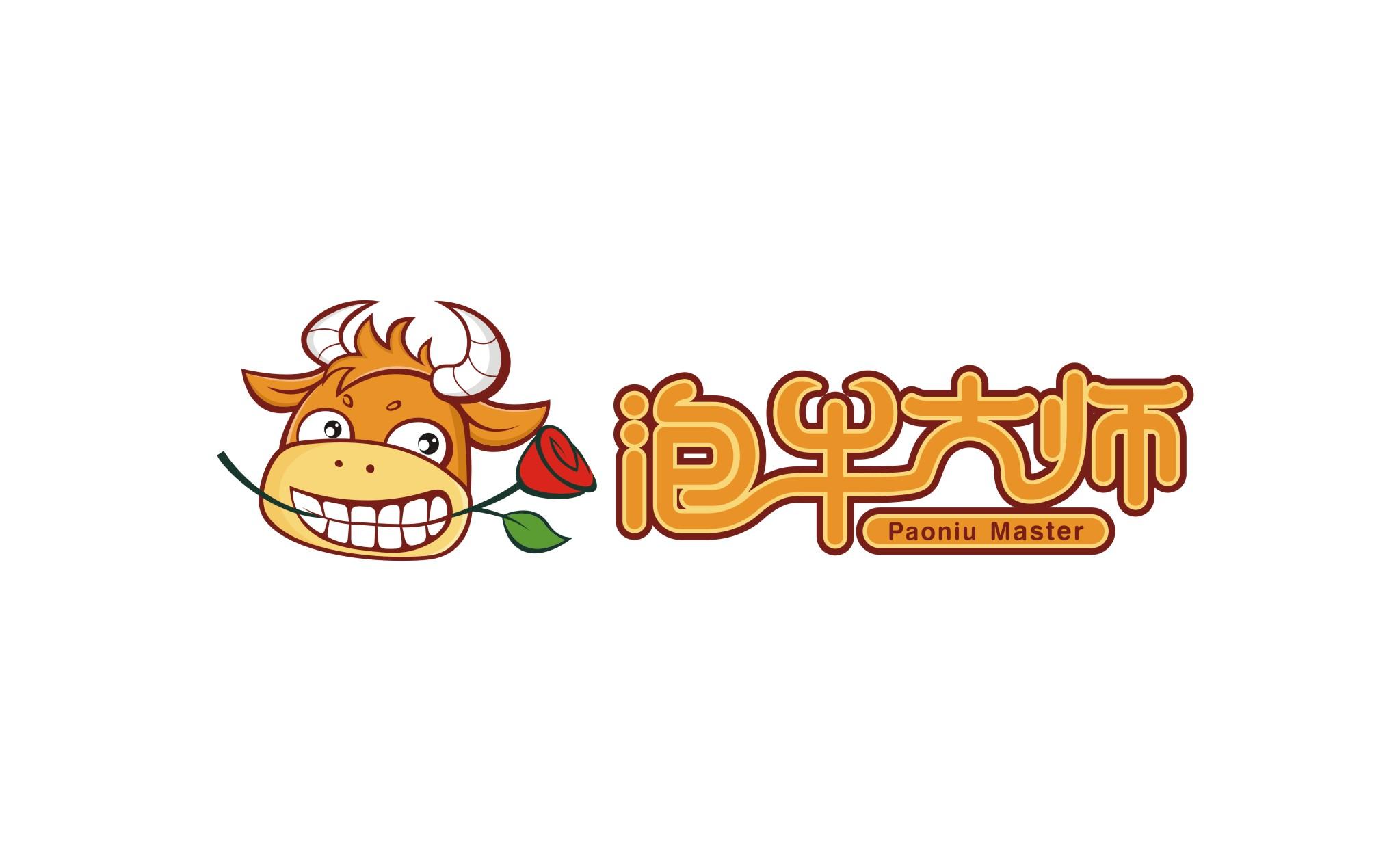 火锅类卡通动态表情包