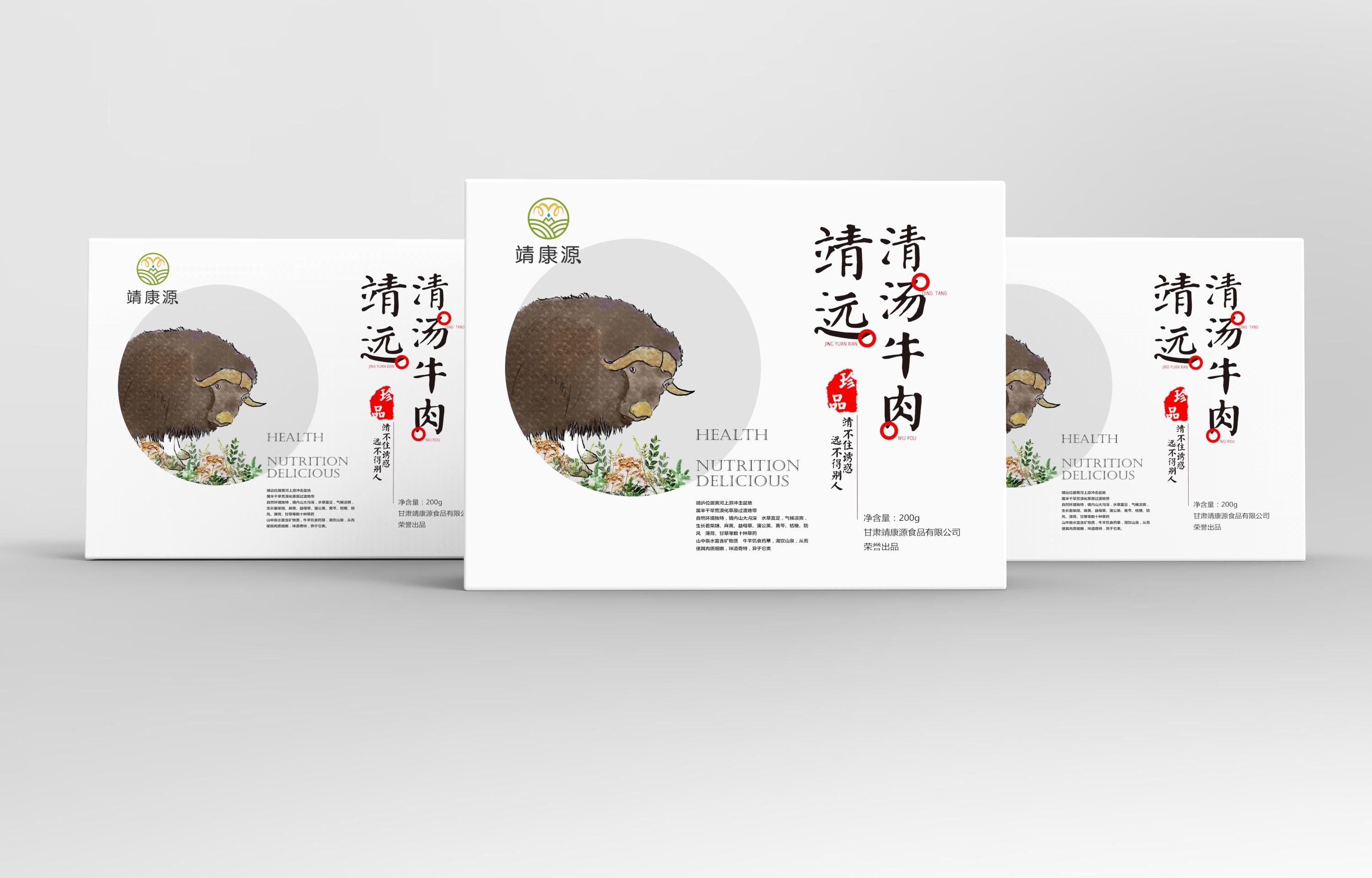 牛肉包装-牛肉包装盒设计-牛肉手绘包装