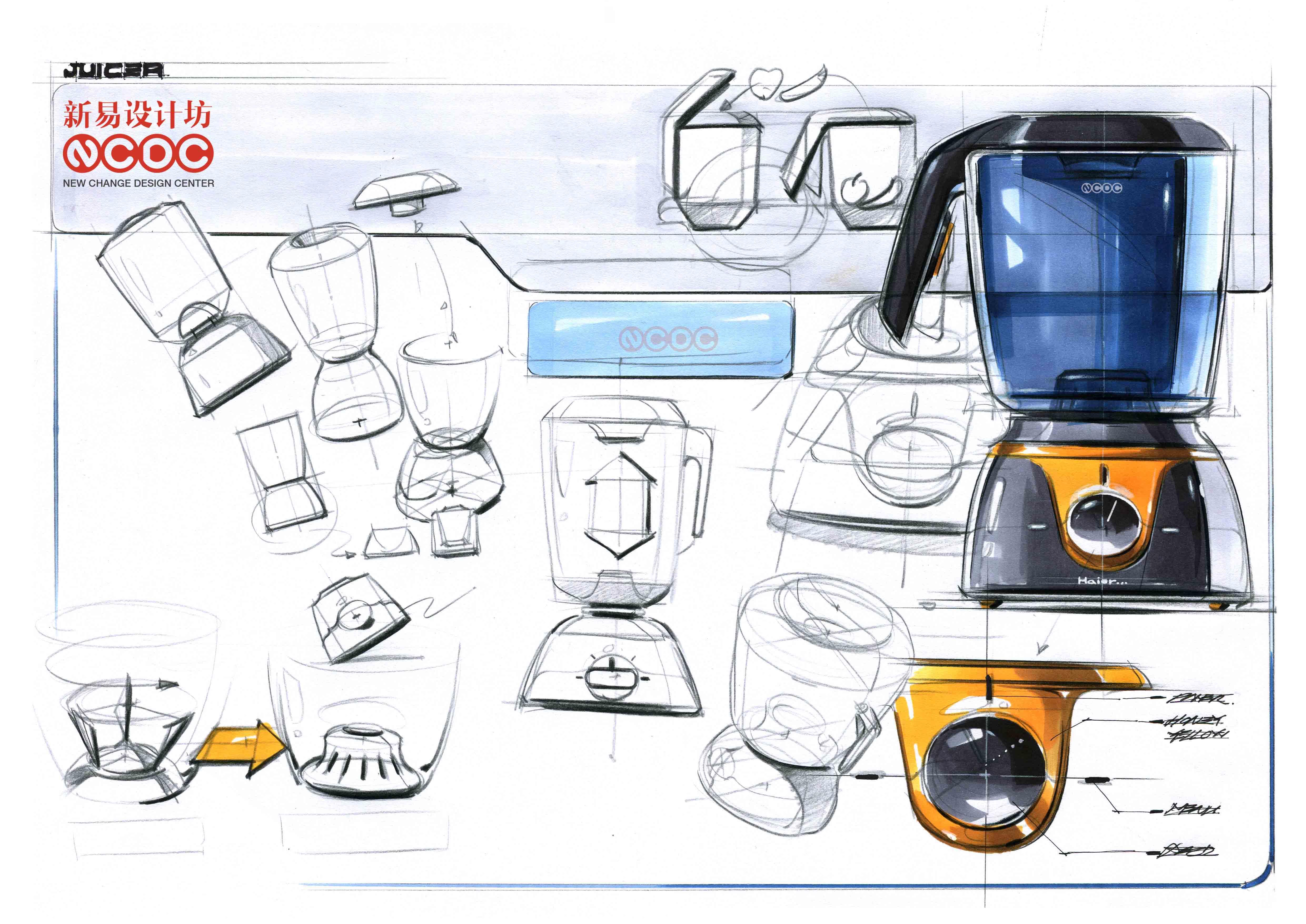 工业设计考研手绘临摹范稿(一)