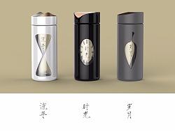 时间主题水杯系列产品设计