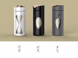 石皮设计工作室时间主题水杯系列产品设计
