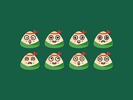 周朝君&端午粽子表情设计