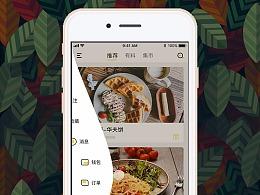 UI交互 动态展示 动效 交互 美食APP 抽屉动效