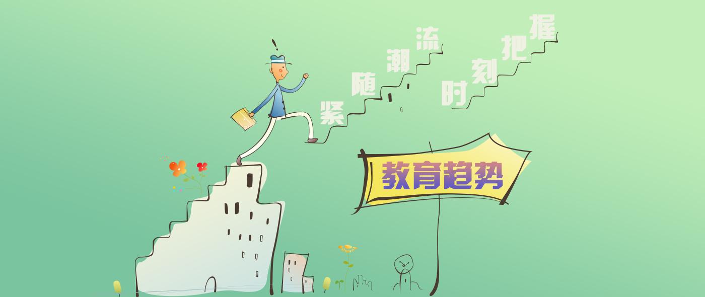 banner 卡通