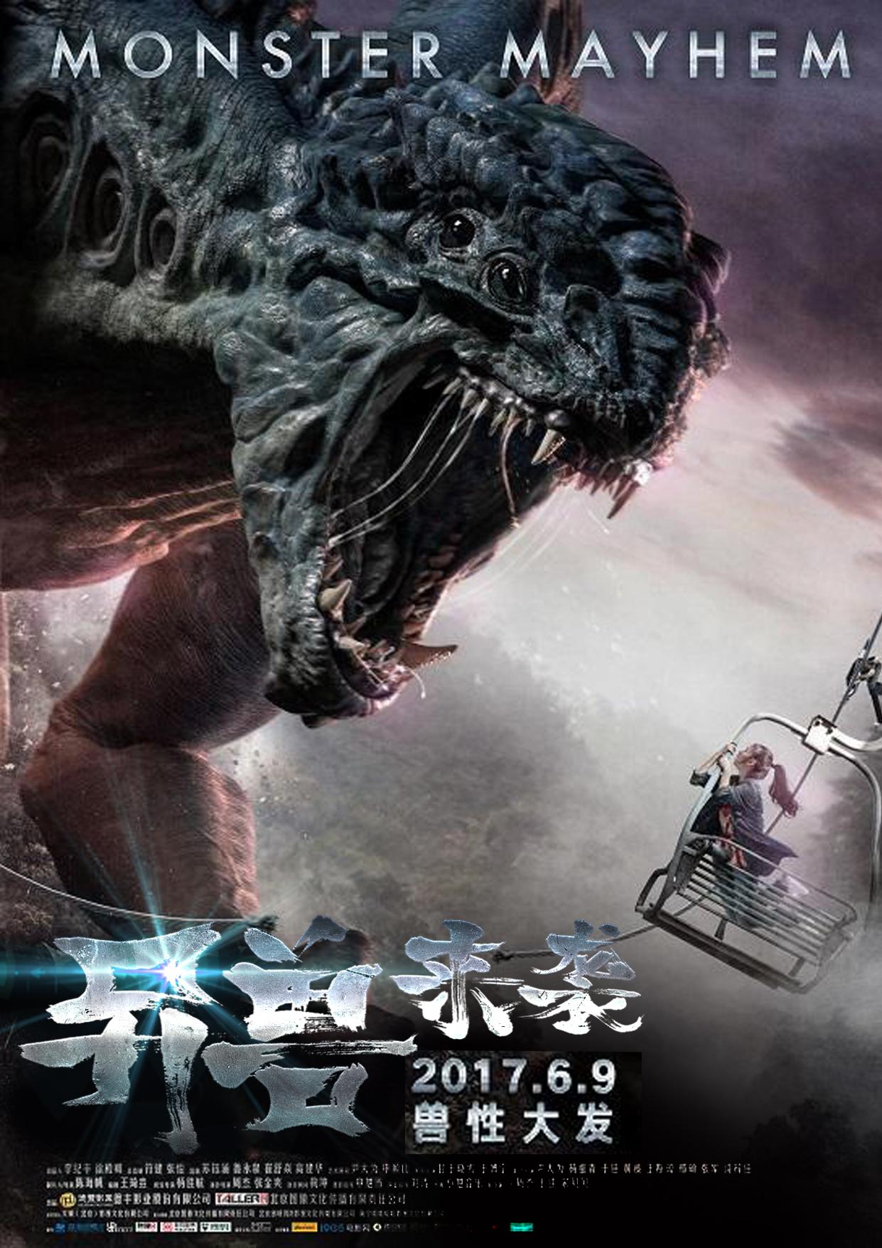 六月电影海报改写——变形金刚5 木乃伊 摔跤吧爸爸