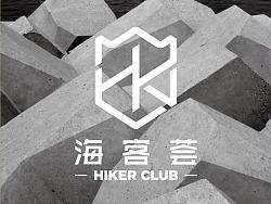 HIKER CLUB