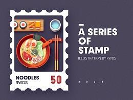 RWDS邮票集