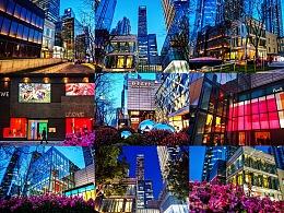 Shanghai's Nights(2017-2019):静安嘉里中心