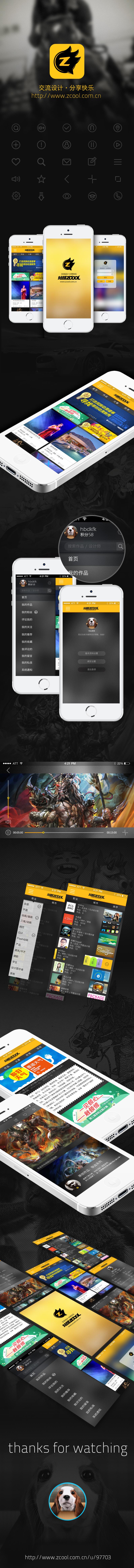 查看《闲来无事,弄个站酷app玩玩》原图,原图尺寸:796x9253