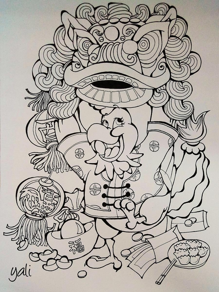 手绘彩插画过年