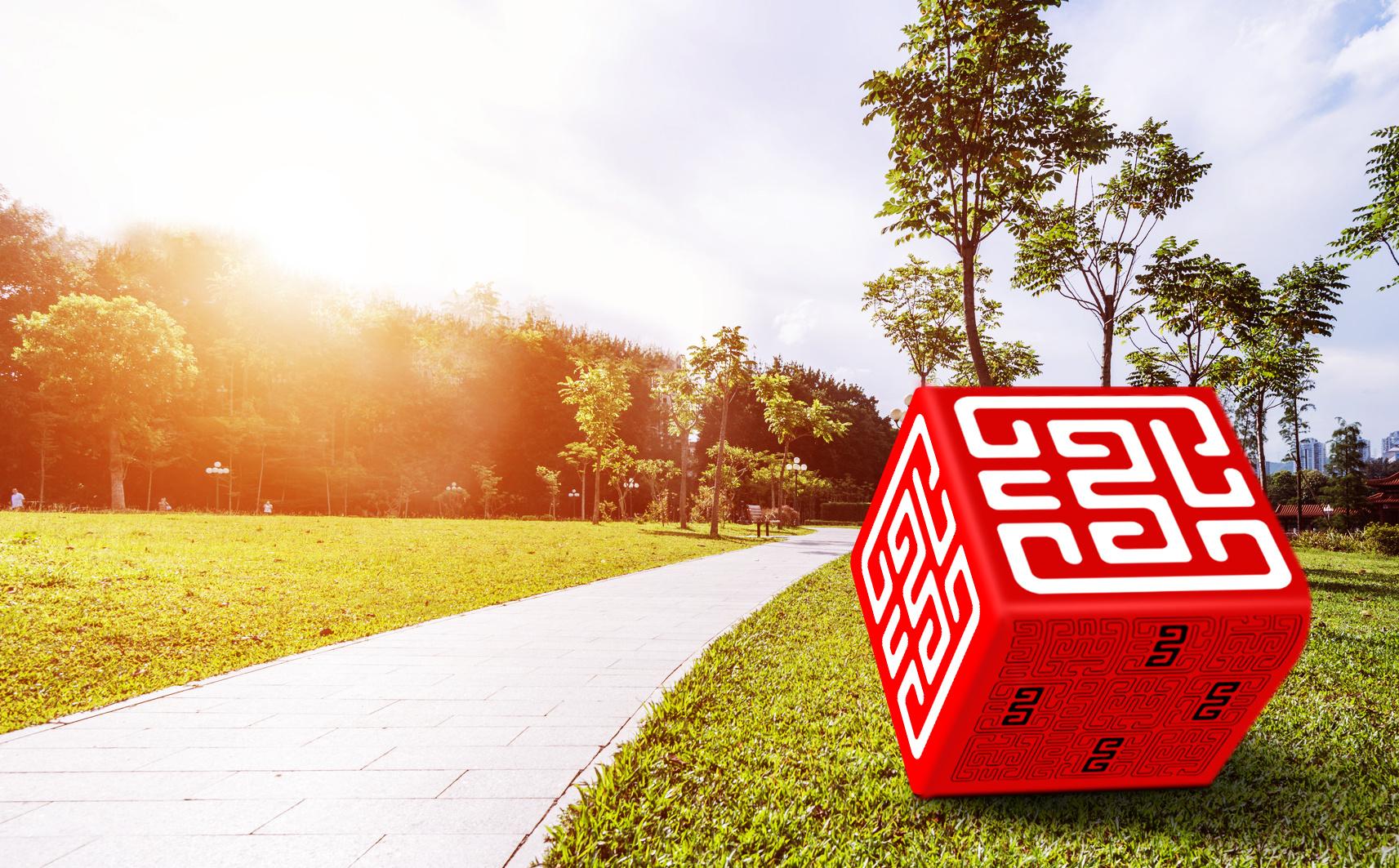 泓文博雅logo设计设计图盘子图片