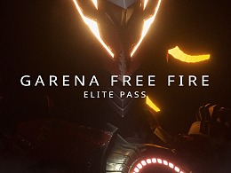 Garena Free Fire Elite Pass 主題 - 天啟騎士