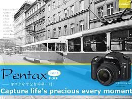 相机产品画册内页产品介绍