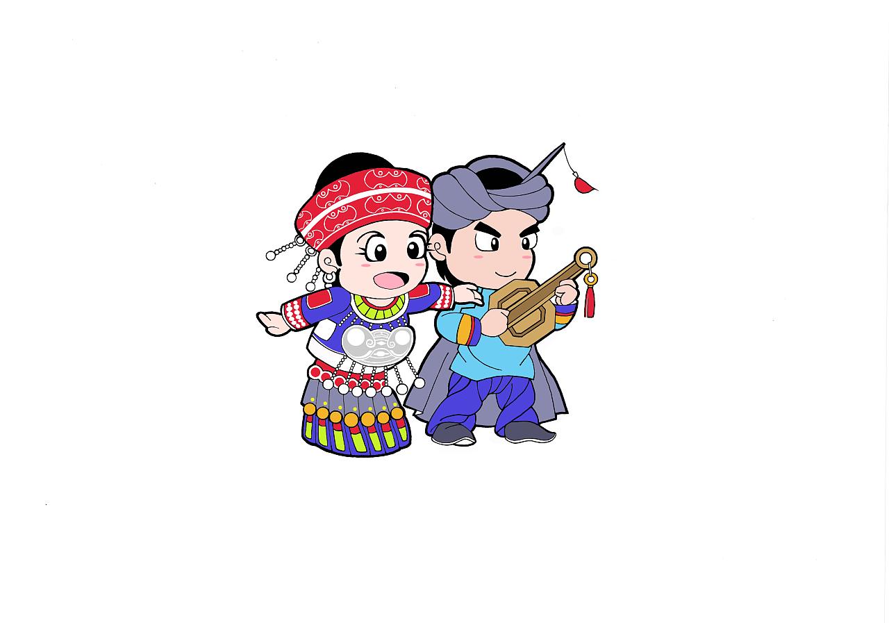 苗彝人物卡通图片