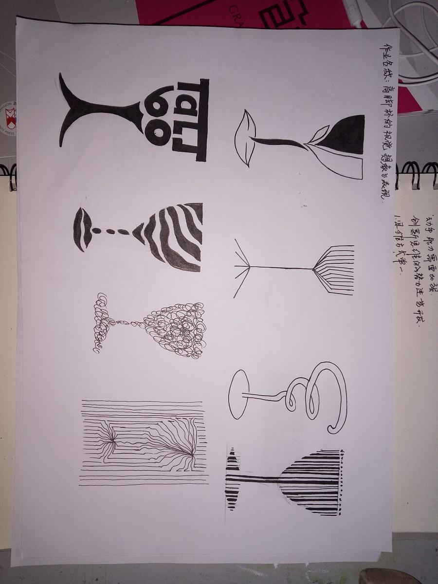 图形创意练习作业图片