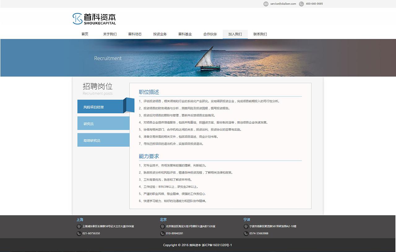 网页设计-互联网网站页面设计图片